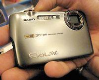 Динамическое фото, снятое с помощью новых фотокамер Casio, визуально почти неотличимо от видео, уверяют разработчики