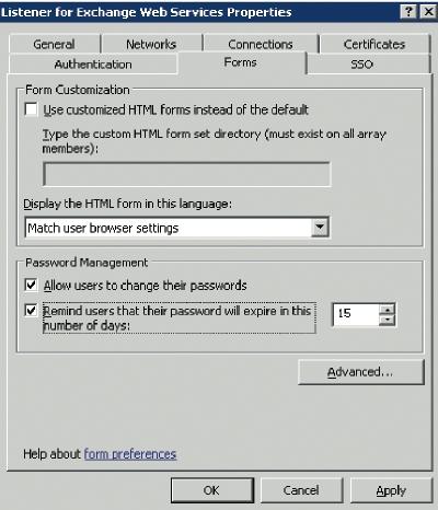 Экран 7. Назначение дополнительных параметров проверки подлинности