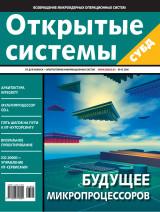 Обложка выпуска