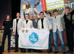 Первое место было присуждено проекту Mapedia, авторами которого являются студенты Московского авиационного института. Они будут представлять Россию намеждународном финале Imagine Cup, который пройдет этим летом вСеуле