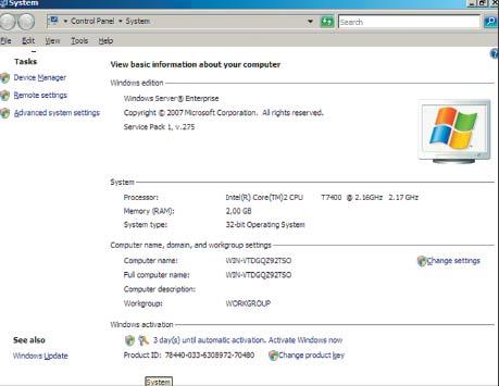 Экран 1. Просмотр сведений о вашем компьютере
