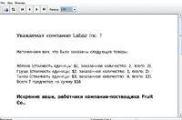 Внешний вид документа, получаемого при запуске Apache FOP с ключом -awt