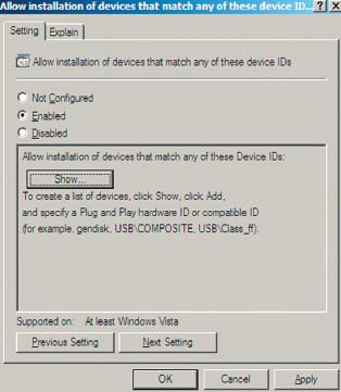 Экран 5. Создание списка разрешенных устройств