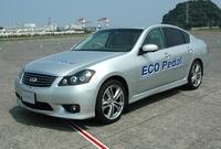 В Nissan разработали новые технологии, предназначенные для информирования водителя о безопасности на дороге и экономичном использовании горючег