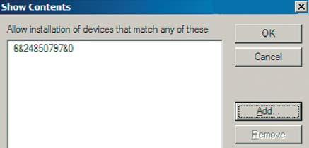 Экран 6. Разрешить установку устройств, соответствующих какому-либо из этих кодов