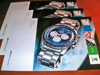 На фото образцы цифровой бумаги производства UPM для брошюр, журналов, буклетов, выходящих ограниченным тиражом