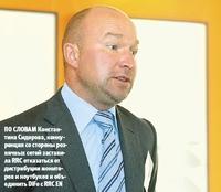 По словам Константина Сидорова, конкуренция со стороны розничных сетей заставила RRC отказаться от дистрибуции мониторов иноутбуков иобъединить DiFo c RRC EN