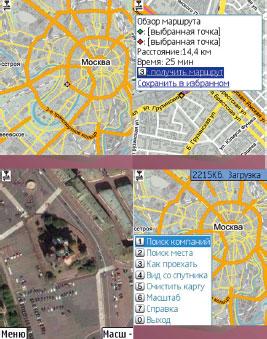 На экран терминала можно выводить и карту местности, и спутниковые аэрофотоснимки