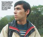 Александр Динаев: «Данный аппарат является вполне добротным домашним принтером, без каких-либо изысков»