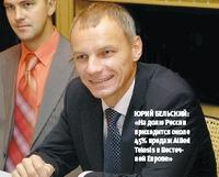 Юрий Бельский: «На долю России приходится около 45% продаж Allied Telesis вВосточной Европе»