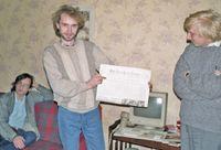 «Компьютер, с которого в 1990 году был зарегистрирован домен SU». Слева направо: Дмитрий Бурков, Дмитрий Володин, Валерий Бардин