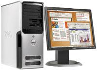О том, что на новых компьютерах будет устанавливаться именно Ubuntu7.04 Linux, компания Dell объявила вначале мая