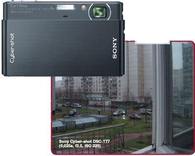Sony Компактный и тонкий корпус, Сенсорное управление, Срабатывание по улыбке, Медлительный автофокус при недостаточном освещении