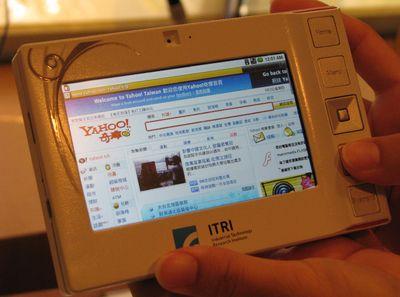 В настоящее время ITRI занят поиском компаний, проявляющих интерес к его чипам и к самой идее PID