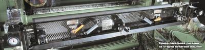 Камер-ракельная система на старой печатной машине