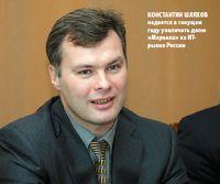 Константин Шляхов надеется втекущем году увеличить долю «Марвела» на ИТ-рынке России