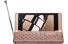 Клавиатура Sharp 922SH имеет три ряда клавиш и функциональные клавиши для управления цифровым мобильным телевизором и камерой
