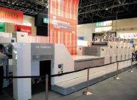 По мнению производителя, использование машины Sakurai Oliver серии 96SD сможет сделать экономику полиграфического предприятия действительно экономной