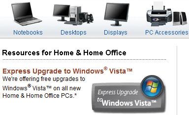 Покупаете ПК до покупки Vista? Ищите в таком случае логотип Express Upgrade
