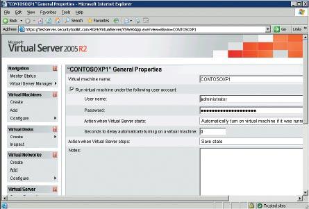 Экран 4 . Задание учетных данных пользователя для виртуальных машин