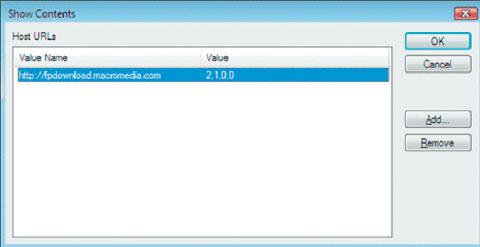 Экран 3. Задание политики для управления элементами ActiveX