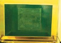 Формные пластины в большинстве комбинированных устройств крепятся на специальной липкой подложке (на фото Wity Basis)