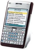 Телефон для отправки электронной почты