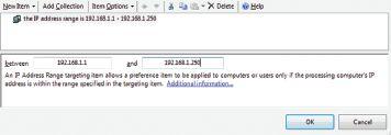 Фильтр диапазона IP-адреса