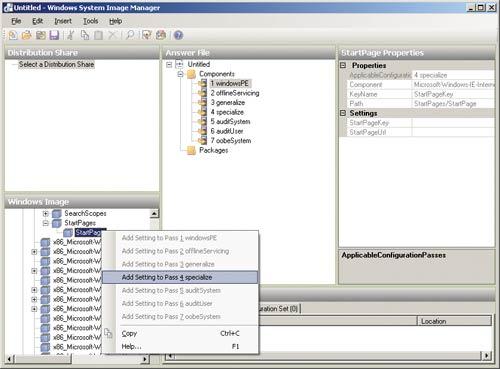 Экран 1. Просмотр раздела Components