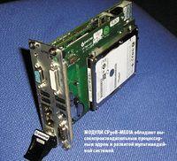 Модули СР308-MEDIA обладают высокопроизводительным процессорным ядром и развитой мультимедийной системой