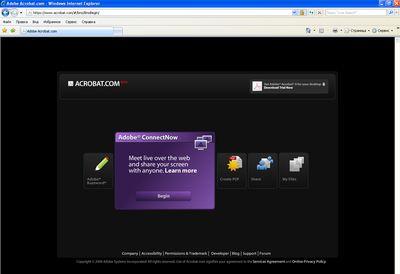 Через сервис ConnectNow пользователи Buzzword смогут обмениваться файлами с другими пользователями, сохраняя определенные правила доступа