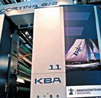 Система автоматической смены печатных форм KBA PlateTronic (сотня которых уже работает в машинах Cortina) обеспечивает быструю переналадку: 2-минутный переход на тираж
