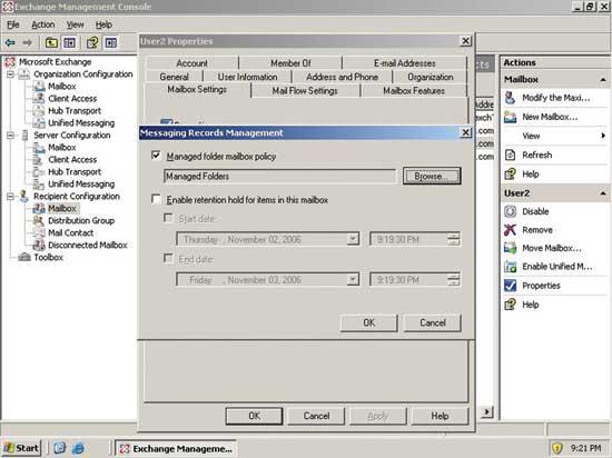 Экран 4. Привязка политики хранения к пользовательским почтовым ящикам