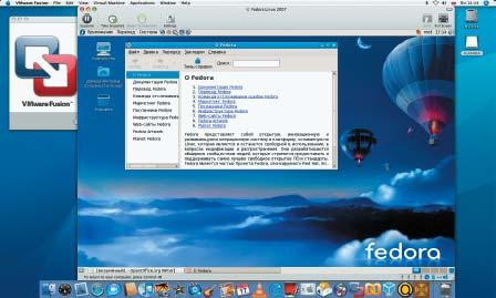 В VMware Fusion имеются пакеты расширений для большинства современных версий Linux