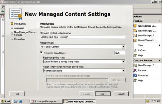 Экран 3. Настройка  политики хранения для управляемой папки