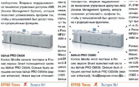 Импорт PDF-файла на русском языке не безупречен, особенно если исходный документ (слева — снимок экран из Acrobat Reader) создан средствами Acrobat под MacOS. Справа — результат импорта