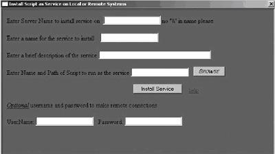 Рисунок 1. Интерфейс приложения Install_service.hta