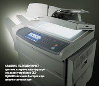 Samsung позиционирует цветное лазерное многофункциональное устройство CLX-8380ND как самое быстрое и дешевое в своем классе