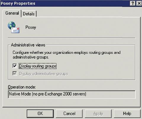 Экран 3. Перевод организации Exchange в однородный режим