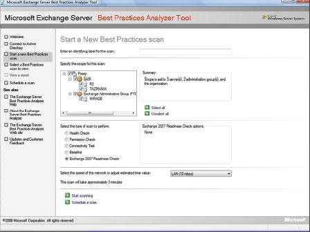 Экран 4. Проверка готовности спомощью ExBPA