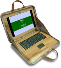 В Fujitsu полагают, что ноутбук, корпус которого изготовлен из дерева вместо традиционных материалов – пластика или металла, - менее вреден для окружающей среды
