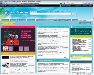 Сервис «Мой Rambler» создан в сотрудничестве с Netvibes, но предлагает контент, ориентированный на российских пользователей