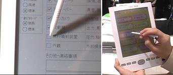 Лучше всего предложенный инженерами Fujitsu подход срабатывает в приложениях, где сенсорный экран из