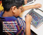 Intel позиционирует Classmate как учебный ноутбук для детей из развивающихся стран, но он будет предложен ив широкую продажу