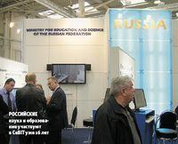 Российские наука иобразование участвуют вCeBIT