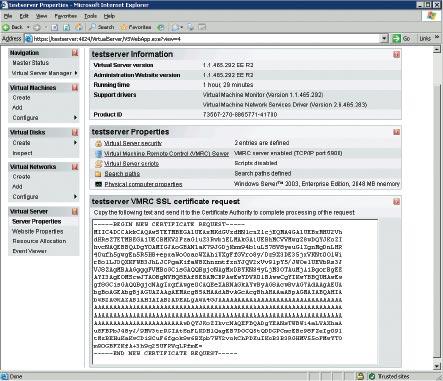 Экран 3 . VMRC-сервер запрашивает сертификат