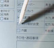 Лучше всего предложенный инженерами Fujitsu подход срабатывает вприложениях, где сенсорный экран из «электронной бумаги» используется для заполнения бланков