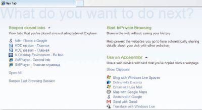Рис.3. При создании новой вкладки нас любезно пригласят на один из сервисов Microsoft