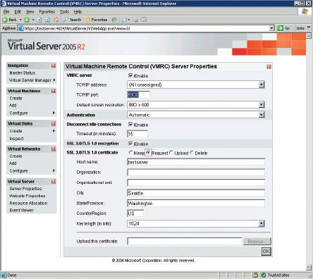 Экран 2 . Запрос сертификата VMRC-сервера