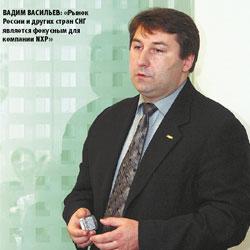 Вадим Васильев: «Рынок России идругих стран СНГ является фокусным для компании NXP»